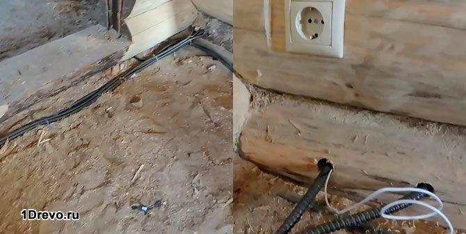 Проводка под пол
