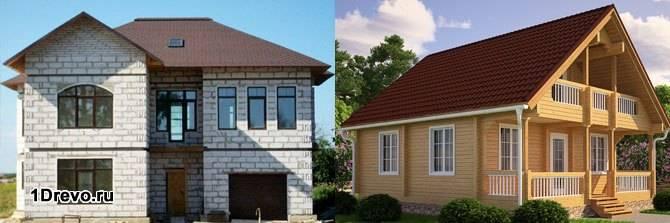 Сравнение домов
