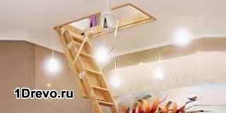 Установка чердачного люка с лестницей