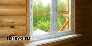 Установка стеклопакетов в деревянном доме