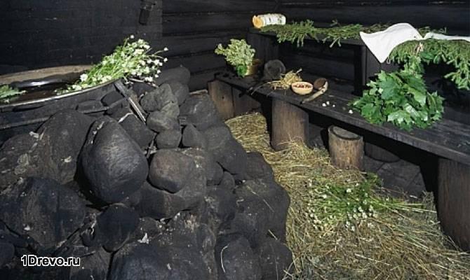 Баня по черному