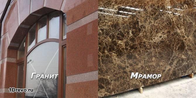 Мрамор и гранит на фасад