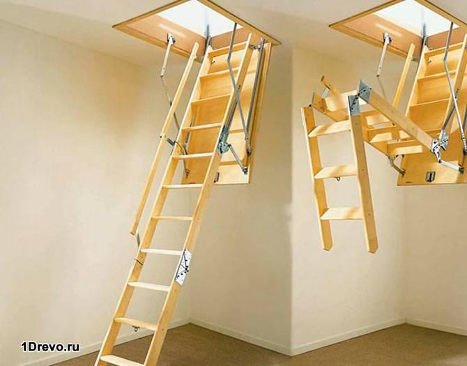 Секционная лестница