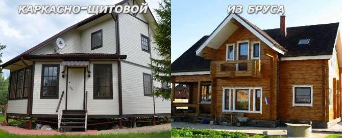 Какой дом лучше
