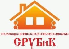 Компания Срубик