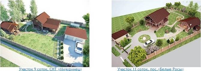 Ландшафтный дизайн от компании Коламбия