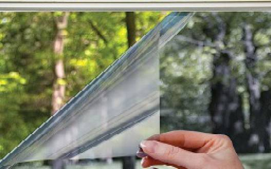 Зеркальная тонировочная плёнка для окон – окна с зеркальным эффектом