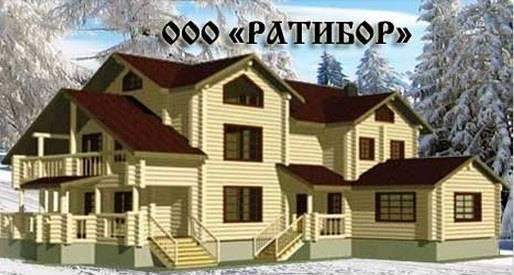 ООО Ратибор