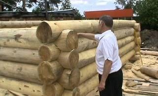 Основные термины плотников