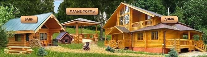 Предприятие Классные Дома