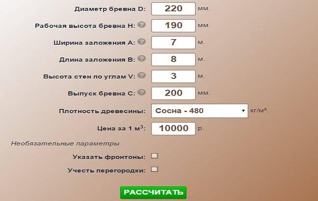 Программа-калькулятор