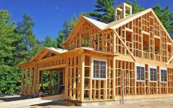 СП 31-105-2002. Проектирование и строительство энергоэффективных одноквартирных жилых домов с деревянным каркасом
