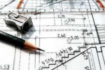 ГОСТ 21.1101-2009. Система проектной документации для строительства. Основные требования к проектной и рабочей документации