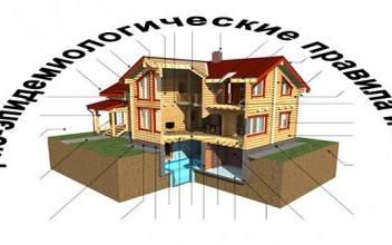 СанПиН 2.1.2.1002-00. Санитарно-эпидемиологические требования к жилым зданиям и помещениям