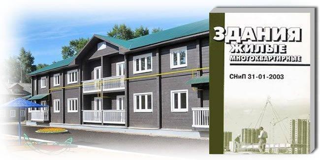 деревянные многоквартирные дома